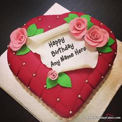 Beautiful Birthday Cake With Name