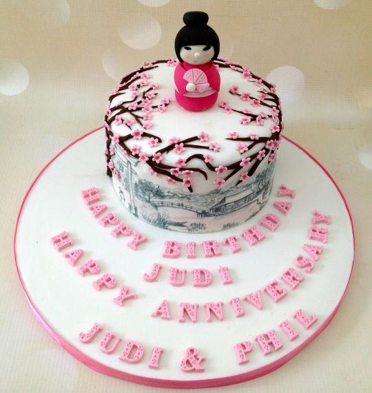 7 Japanese Style Birthday Cakes Photo Japanese Strawberry Birthday