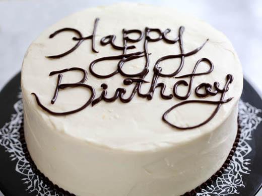 Astounding 12 Writing On Bday Cakes Photo Happy Birthday Writing On Cake Funny Birthday Cards Online Sheoxdamsfinfo