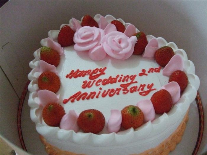 6 Cute Wedding Anniversary Cakes Photo Cute Anniversary Idea Cake