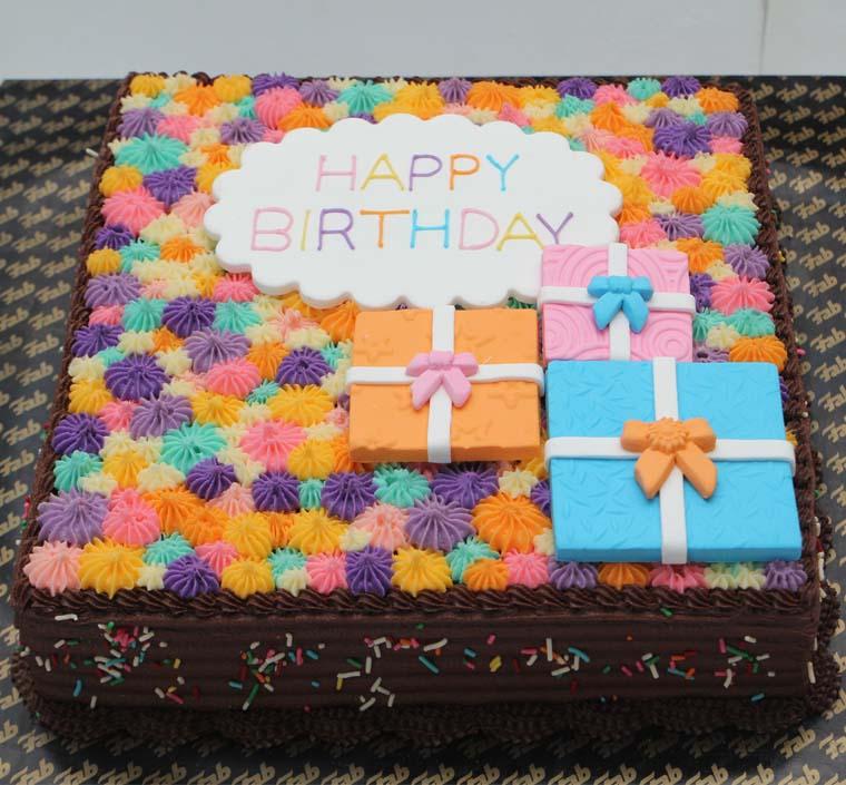 Terrific 6 Fab Sri Lanka Birthday Cakes Prices Photo Fab Cakes Sri Lanka Personalised Birthday Cards Paralily Jamesorg