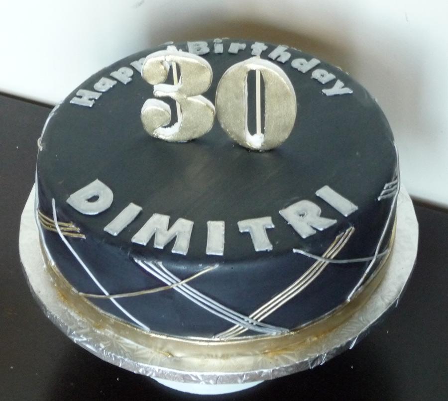 Admirable 12 Basic Male Birthday Cakes Photo Male Birthday Cake Male Funny Birthday Cards Online Alyptdamsfinfo