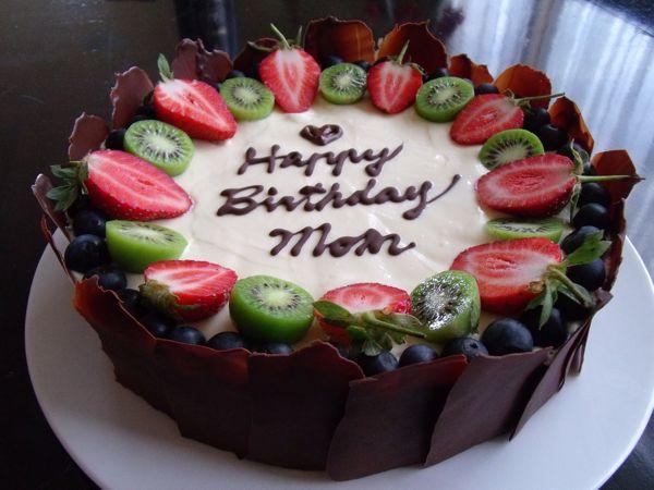 10 Mom Happy Birthday Beautiful Cakes Photo