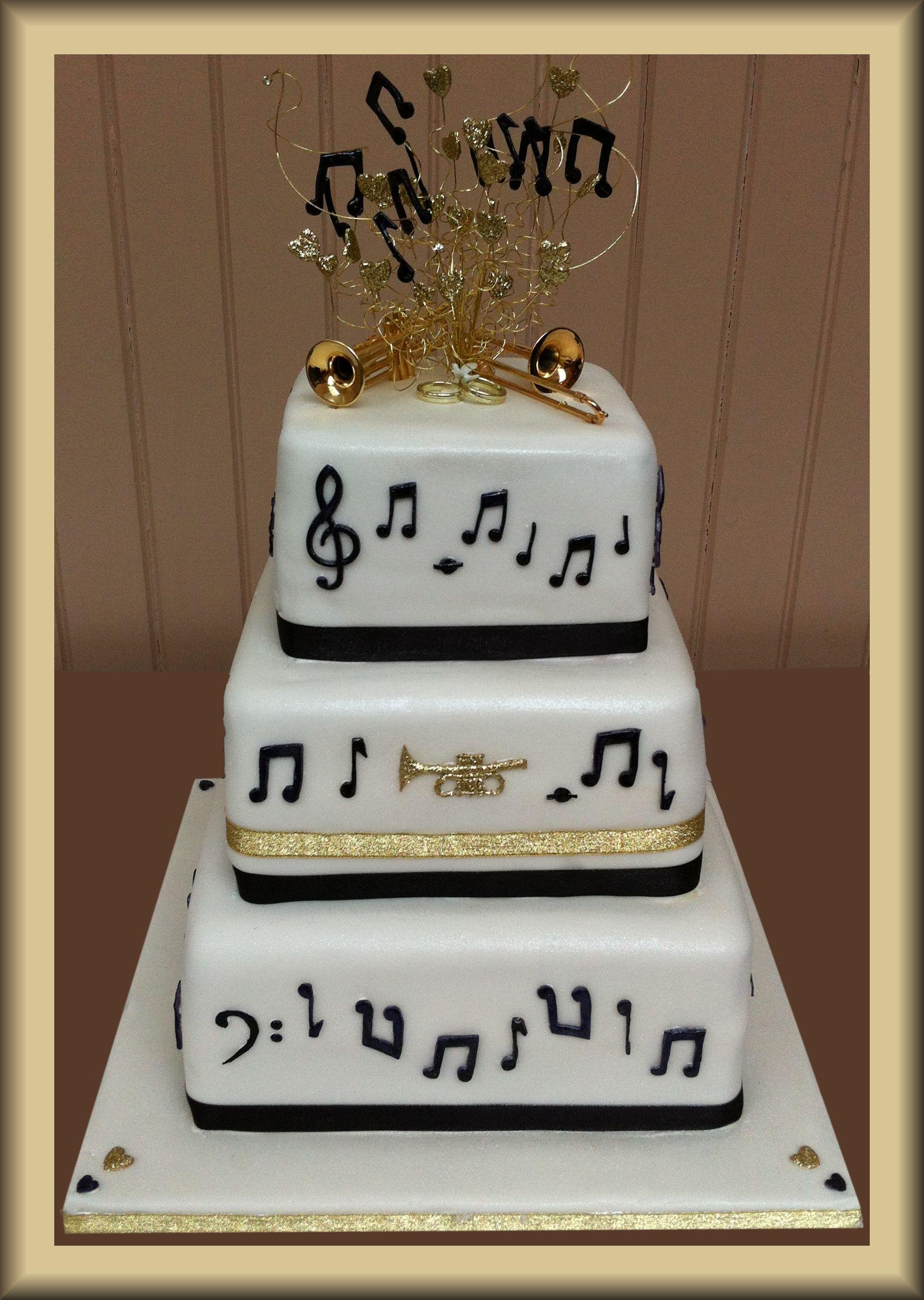 8 Music Themed Wedding Cakes Tier Photo Music Themed Cake Music