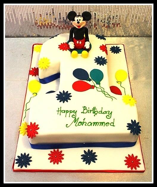 Super 9 21St Birthday Cakes Mickey Mouse Photo Adult Mickey Mouse Personalised Birthday Cards Akebfashionlily Jamesorg
