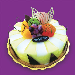 Phenomenal 6 Exotic Birthday Cakes Brother Photo Happy Birthday Cake With Funny Birthday Cards Online Overcheapnameinfo