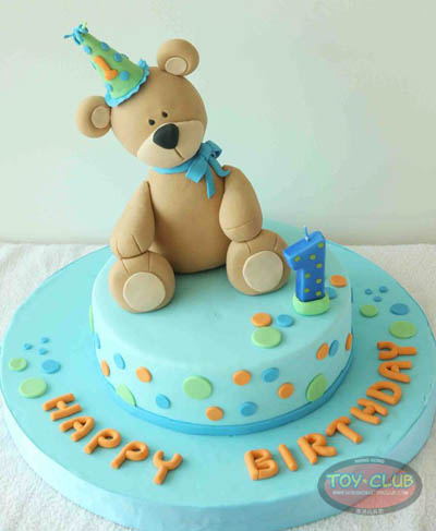 Amazing 10 One Year Old Boy Birthday Cakes For Teddy Bear With Topper Personalised Birthday Cards Epsylily Jamesorg