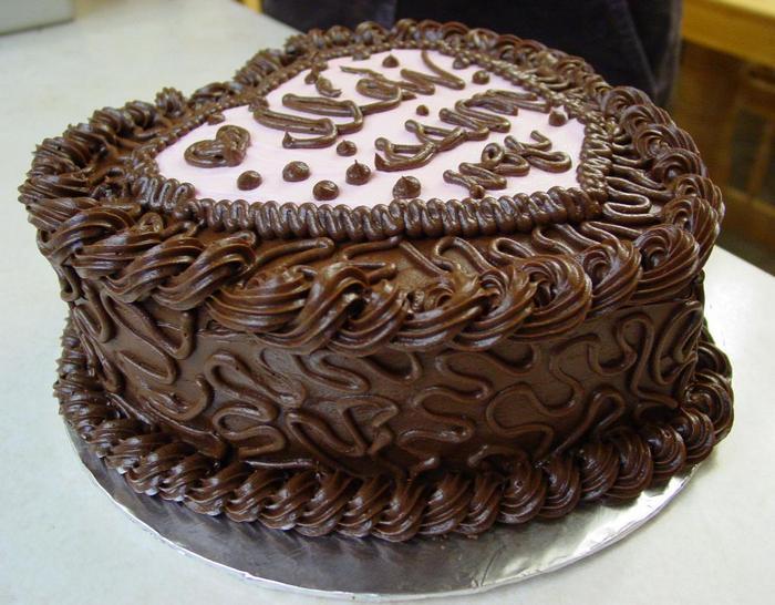 8 Most Beautiful Chocolate Cakes Photo Most Beautiful Chocolate