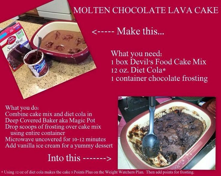 Pampered Chef Microwave Cake Deep Covered Baker