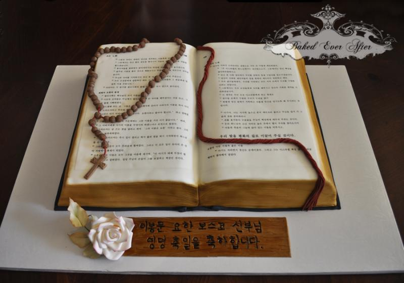 10 Bible Cakes With Rosary Photo Birthday Bible Cake Design