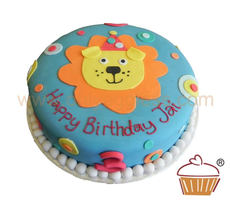 10 Food Lion Birthday Cakes Catalog Photo Food Lion Cakes