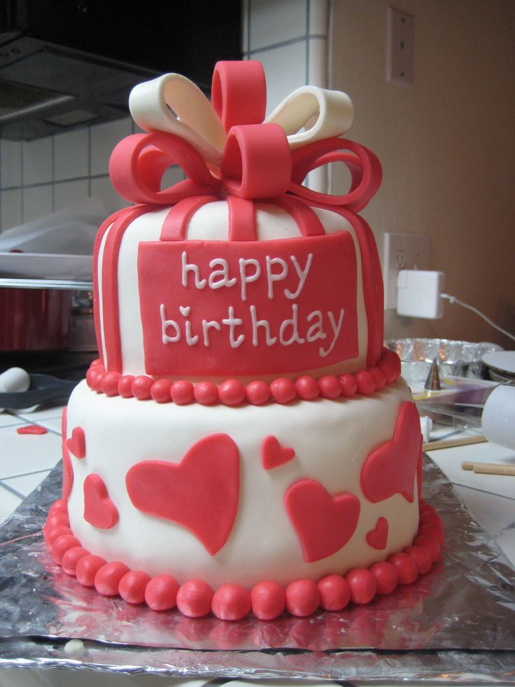 Superb 11 Valnetine Pics Of Birthday Cakes Photo Valentines Day Funny Birthday Cards Online Elaedamsfinfo