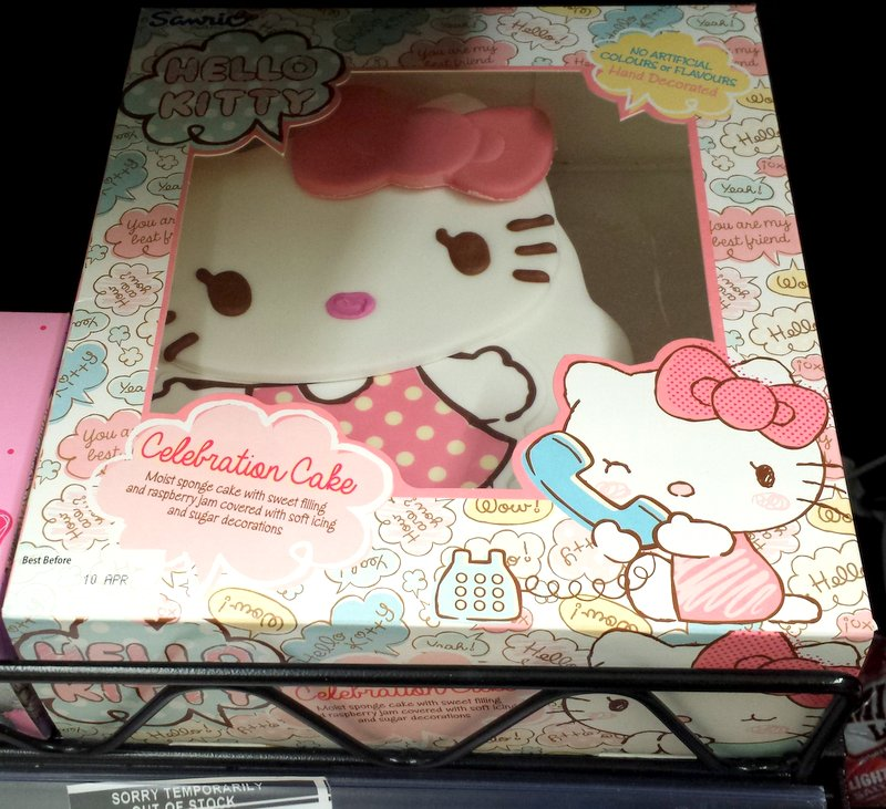 11 Asda Birthday Cakes Celebration Cakes Photo Hello Kitty