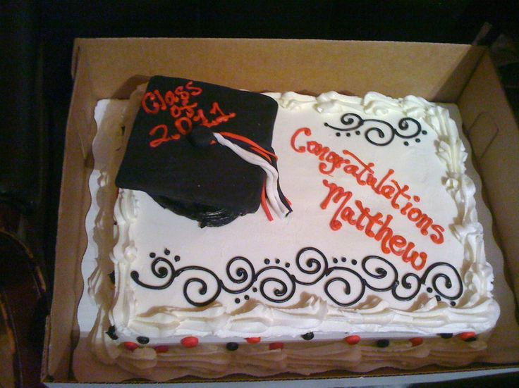 8 Photos of Giant Graduation Cakes