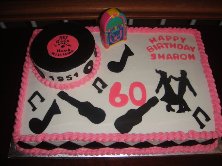 50s Theme Birthday Cake