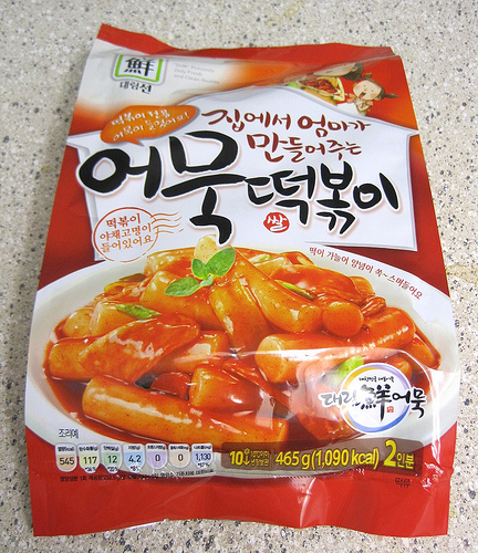 Instant Spicy Rice Cake Korean Recipe