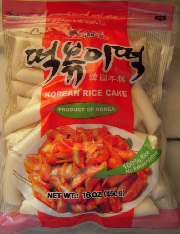 Korean Rice Cakes