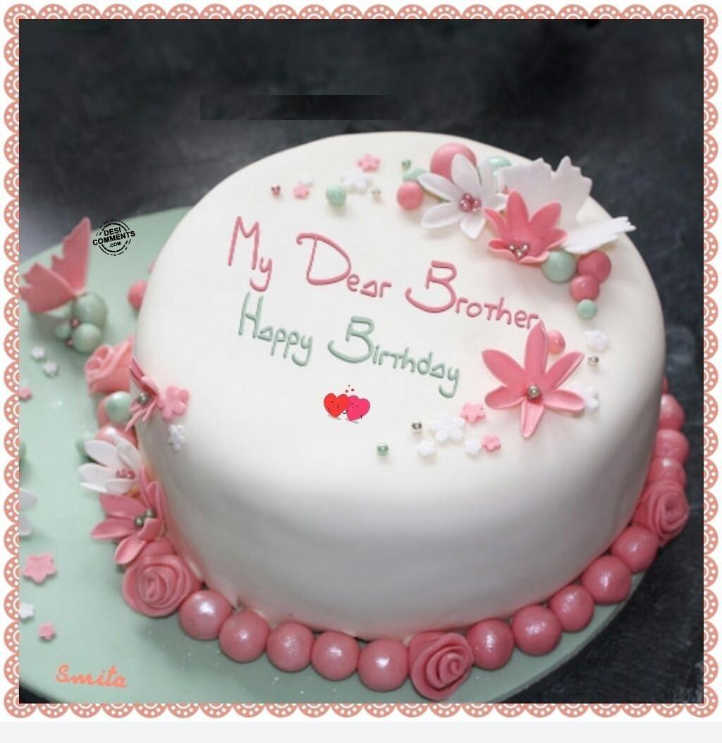 Happy Birthday Brother Cake