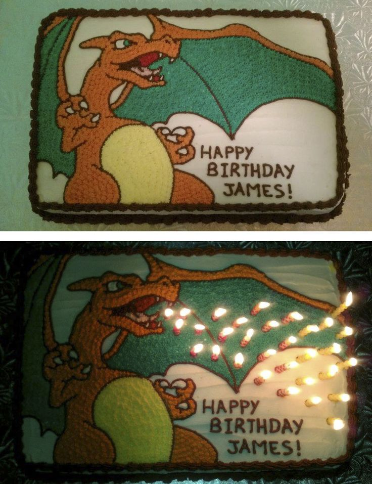 Birthday Cake for My Boyfriend