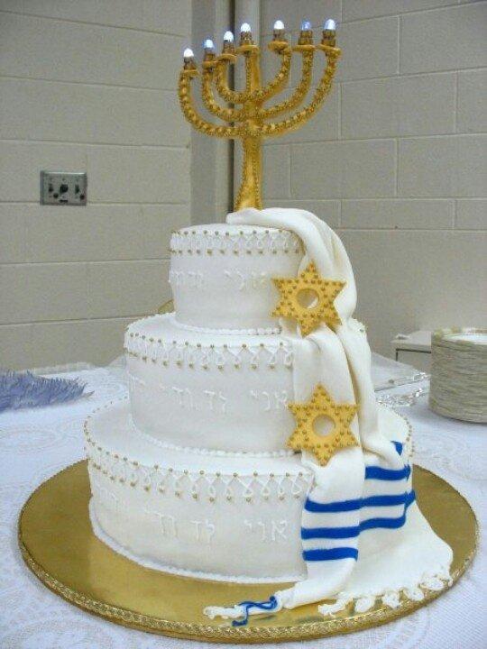 Jewish Bar Mitzvah Cake